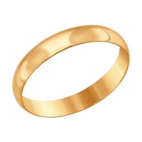 Каталожная фотосъемка золота