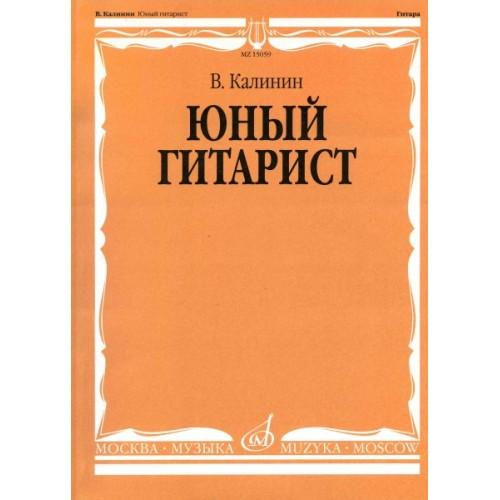 Каталожная фотосъемка литературы