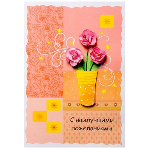 Фотосъемка открыток