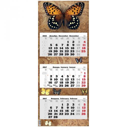 Фотосъемка календарей