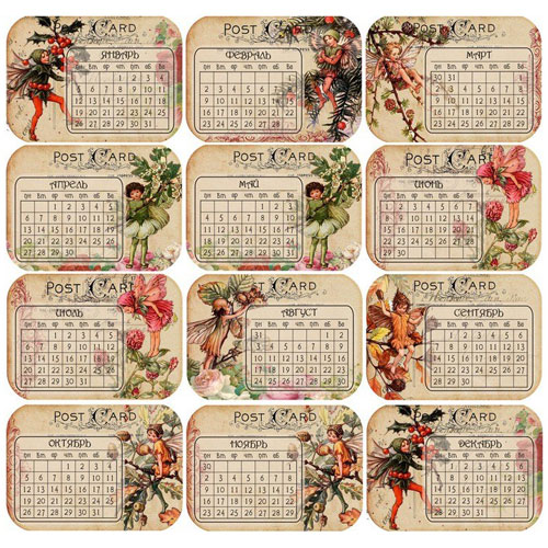 Каталожная фотосъемка календарей